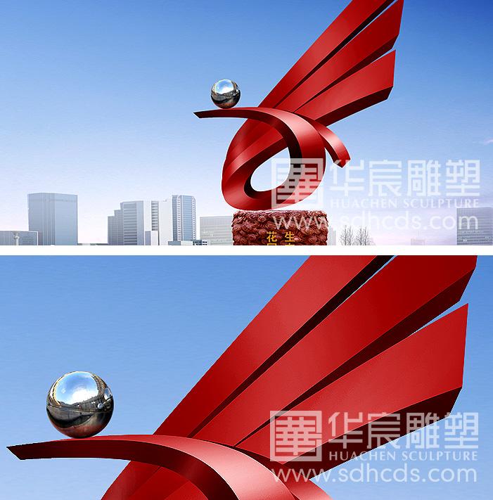 不锈钢喷漆雕塑《翔》设计方案